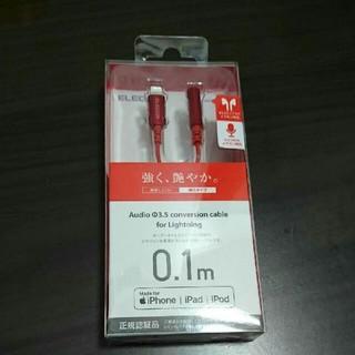 エレコム(ELECOM)のELECOM MPA-XL35DS01RD(バッテリー/充電器)