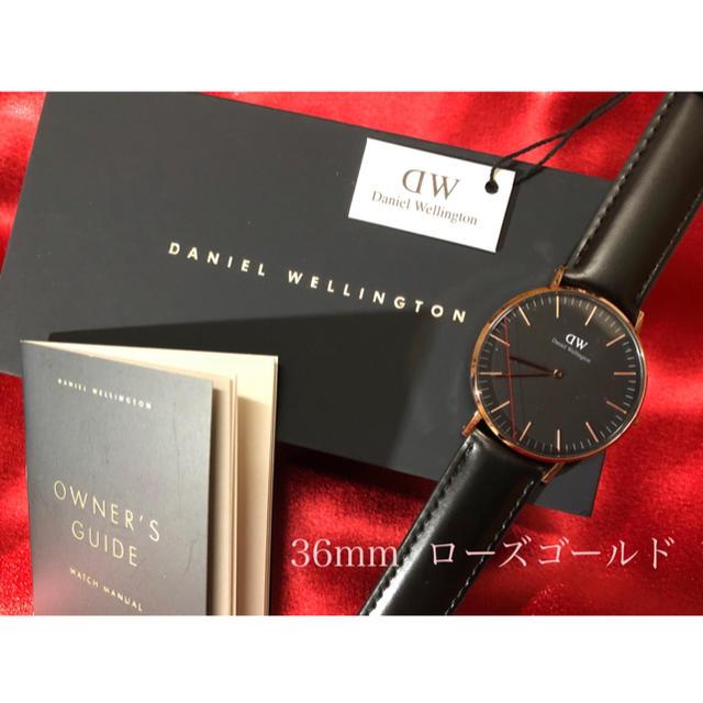 Daniel Wellington - moon様✨専用❗️DW  腕時計 36mm ⭐️ ローズゴールドの通販