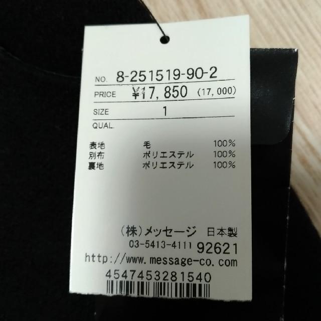 WILLSELECTION(ウィルセレクション)のウィルセレクション 黒リボンワンピース(毛) レディースのワンピース(ひざ丈ワンピース)の商品写真