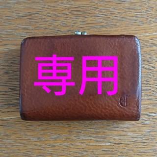 クレドラン(CLEDRAN)のクレドラン 二つ折りがま口財布(財布)