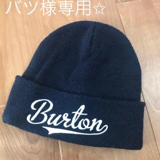 バートン(BURTON)のBURTON 帽子 ニット帽 ネイビー(ニット帽/ビーニー)