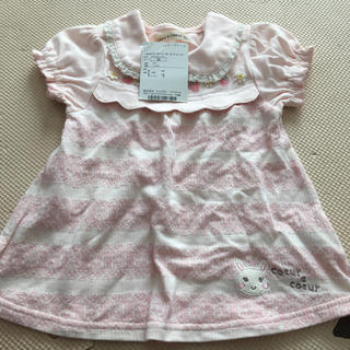 coeur a coeur - クーラクールのTシャツ