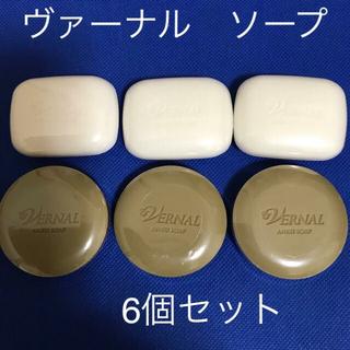 VERNAL - ヴァーナル  アンクソープ 3個×30g センシティブザイフ 3個×30g