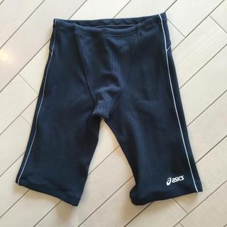 アシックス(asics)のアシックス 新品 メンズ水着Mサイズ カラー ブラック (水着)