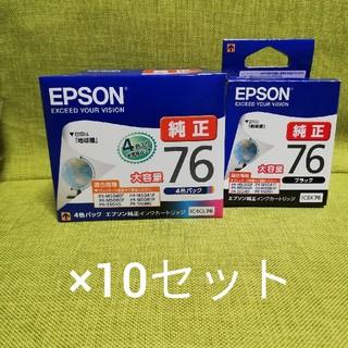 EPSON - EPSON プリンタインクカートリッジIC 76 の5個セット