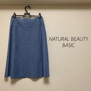*美品*◆NATURAL BEAUTY BASIC◆フェイクスエードスカート