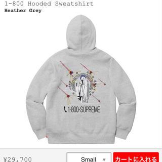 シュプリーム(Supreme)のsupreme 1-800 hooded sweatshirt グレー Mサイズ(パーカー)
