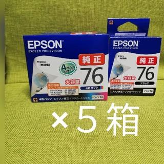 EPSON  プリンタインクカートリッジ IC 76 の5箱セット