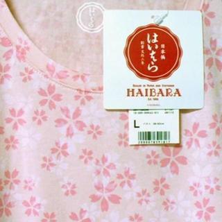 ユニクロ(UNIQLO)のタグ付き 未使用 L ユニクロ 桜 はいばら 榛原 Tシャツ(Tシャツ(半袖/袖なし))