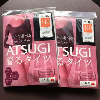 アツギ(Atsugi)の防寒インナー 着るタイツ M ブラック 140デニール  2点(タイツ/ストッキング)