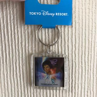 ディズニー(Disney)のマイケル・ジャクソン キャプテンEO キーホルダー(ミュージシャン)