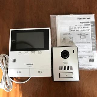 Panasonic - Panasonic ドアホン
