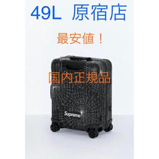 Supreme - 【最安値!】supreme rimowa 49L 原宿店購入