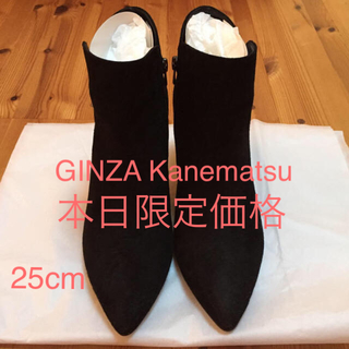 GINZA Kanematsu - GINZA Kanematsuブーツ