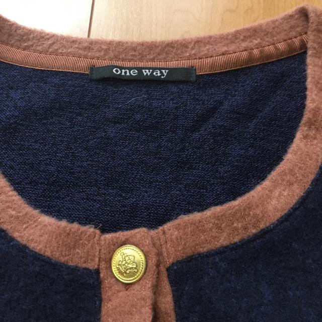 one*way(ワンウェイ)の美品【 one way 】 ワンウェイ カーディガン レディースのトップス(カーディガン)の商品写真