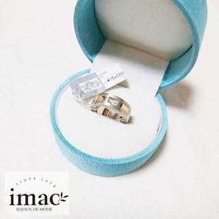 【新品タグ付き】imac イマック ジルコニアシルバーリング 指輪 16号(リング(指輪))