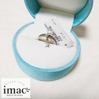 【新品タグ付き】imac 星モチーフシルバーリング 指輪 11号 広瀬アリス着用(リング(指輪))