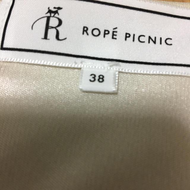 Rope' Picnic(ロペピクニック)のロペピクニック   ブラウス 38 M アイボリー レディースのトップス(シャツ/ブラウス(長袖/七分))の商品写真