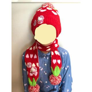 ハローキティ(ハローキティ)の美品!サンリオkittyちゃんニット帽子とマフラーセット(帽子)