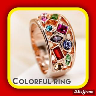 ✨定価6580円✨★ゴージャスリング★ 豪華 カラフル  人気の指輪(リング(指輪))