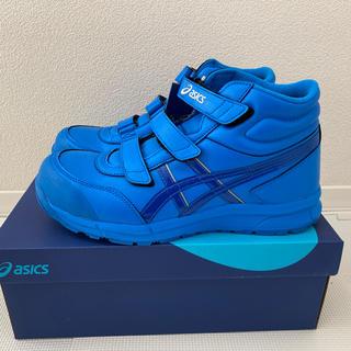 アシックス(asics)の限定!アシックス 安全靴 CP302 ブルー(その他)