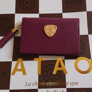 ATAO - ATAO⭐新作⭐名刺入れ