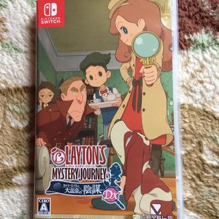 ニンテンドースイッチ(Nintendo Switch)のレイトン ミステリージャーニー カトリーエイルと大富豪の陰謀 DX(デラックス)(家庭用ゲームソフト)