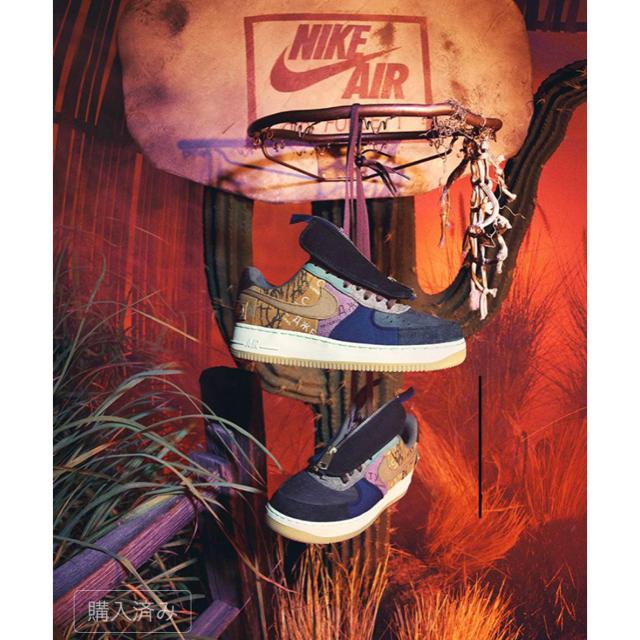 NIKE(ナイキ)のナイキ エアフォース 1 トラビス スコット カクタス・ジャック メンズの靴/シューズ(スニーカー)の商品写真