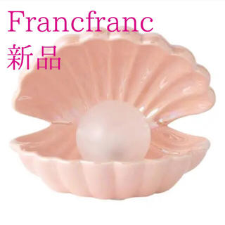 Francfranc - 【新品】Francfranc シェルランプ ピンク