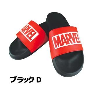 マーベル(MARVEL)のマーベル MARVEL サンダル  23.5~25.5cm 新品未開封 タグつき(サンダル)