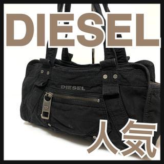 DIESEL - 人気 ディーゼル DIESEL ショルダーバッグ 黒 コットン ブラック