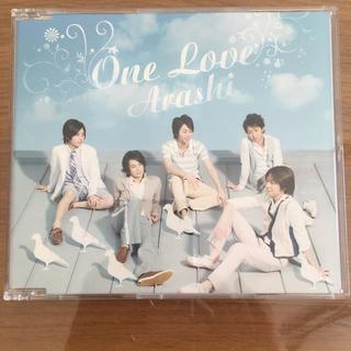 アラシ(嵐)の嵐 one love (ポップス/ロック(邦楽))