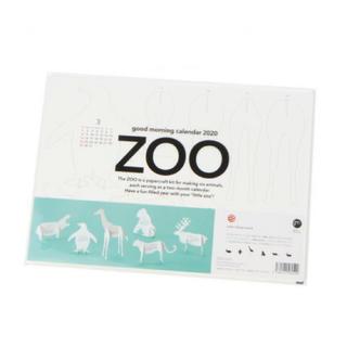 ニコアンド(niko and...)の[2020ダイアリー] ZOO卓上カレンダー(カレンダー/スケジュール)