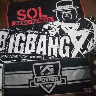 ビッグバン(BIGBANG)のBIGBANG ツアータオルset(アイドルグッズ)