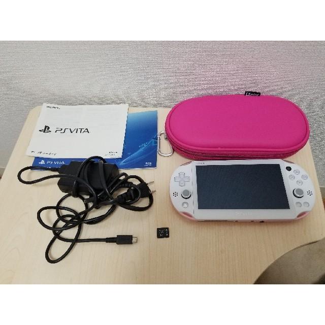 PlayStation Vita(プレイステーションヴィータ)の【廃番】 PSVita PCH-2000 ピンク PCH-2000 ZA19 エンタメ/ホビーのゲームソフト/ゲーム機本体(携帯用ゲーム機本体)の商品写真