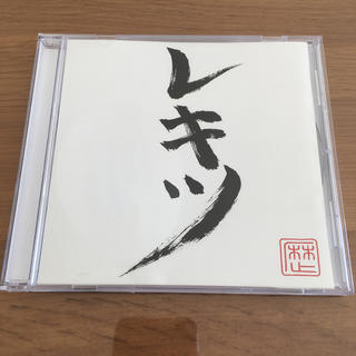レキツ(レンタル落ち)(ポップス/ロック(邦楽))