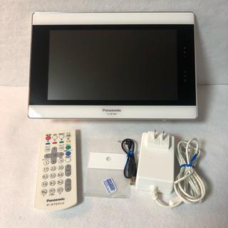 Panasonic - パナソニック 液晶 テレビ SV-ME7000-W ポータブル 防水タイプ