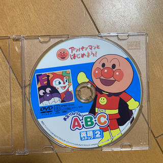アンパンマン - アンパンマンとはじめよう!英語編 ステップ2 勇気りんりん!A・B・C