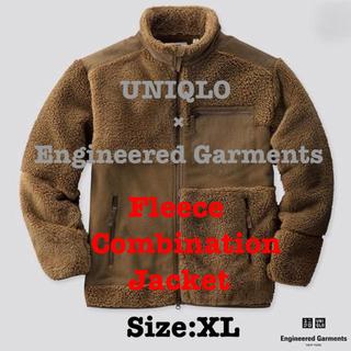 エンジニアードガーメンツ(Engineered Garments)の完売‼️ユニクロ×エンジニアード ガーメンツ フリース XL 新品 送料込み(ブルゾン)