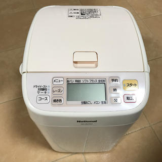 Panasonic - National ホームベーカリー SD-BH101
