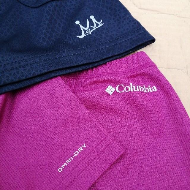 Columbia(コロンビア)のランニングウェアセット スポーツ/アウトドアのランニング(ウェア)の商品写真
