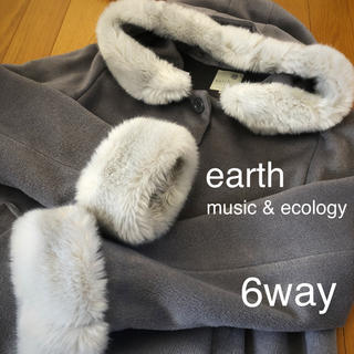 アースミュージックアンドエコロジー(earth music & ecology)のearth music & ecology アース 6WAY コート(ロングコート)