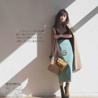 Mila Owen - ミラオーウェン♡フロントスリットタイトスカート