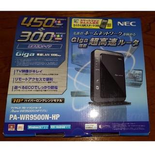 エヌイーシー(NEC)のNEC 無線LANルーター PA-WR9500N-HP(中古品)(PC周辺機器)