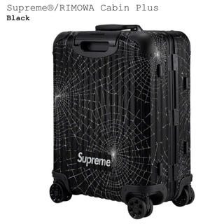 シュプリーム(Supreme)のSupreme×Rimowa 49L  (スーツケース/キャリーバッグ)
