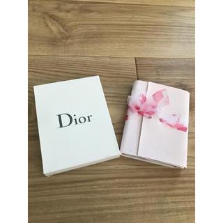 Dior - ノート ノベルティ