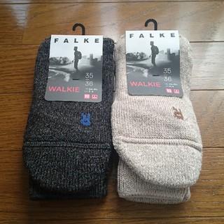 ユナイテッドアローズ(UNITED ARROWS)の新品未使用 ファルケ falke 靴下 ソックス ウォーキー 2足(ソックス)