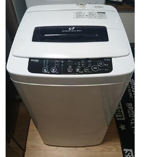 Haier - ハイアール 4.2キロ 洗濯機   💍2014年製💍