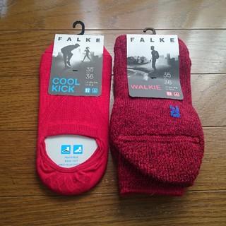 ユナイテッドアローズ(UNITED ARROWS)の新品未使用 ファルケ 靴下 ソックス 2足セット クールキック ウォーキー(ソックス)