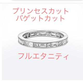 にゃか様専用 最高級モアサナイト プリンセス、バゲットカット フルエタニティ(リング(指輪))